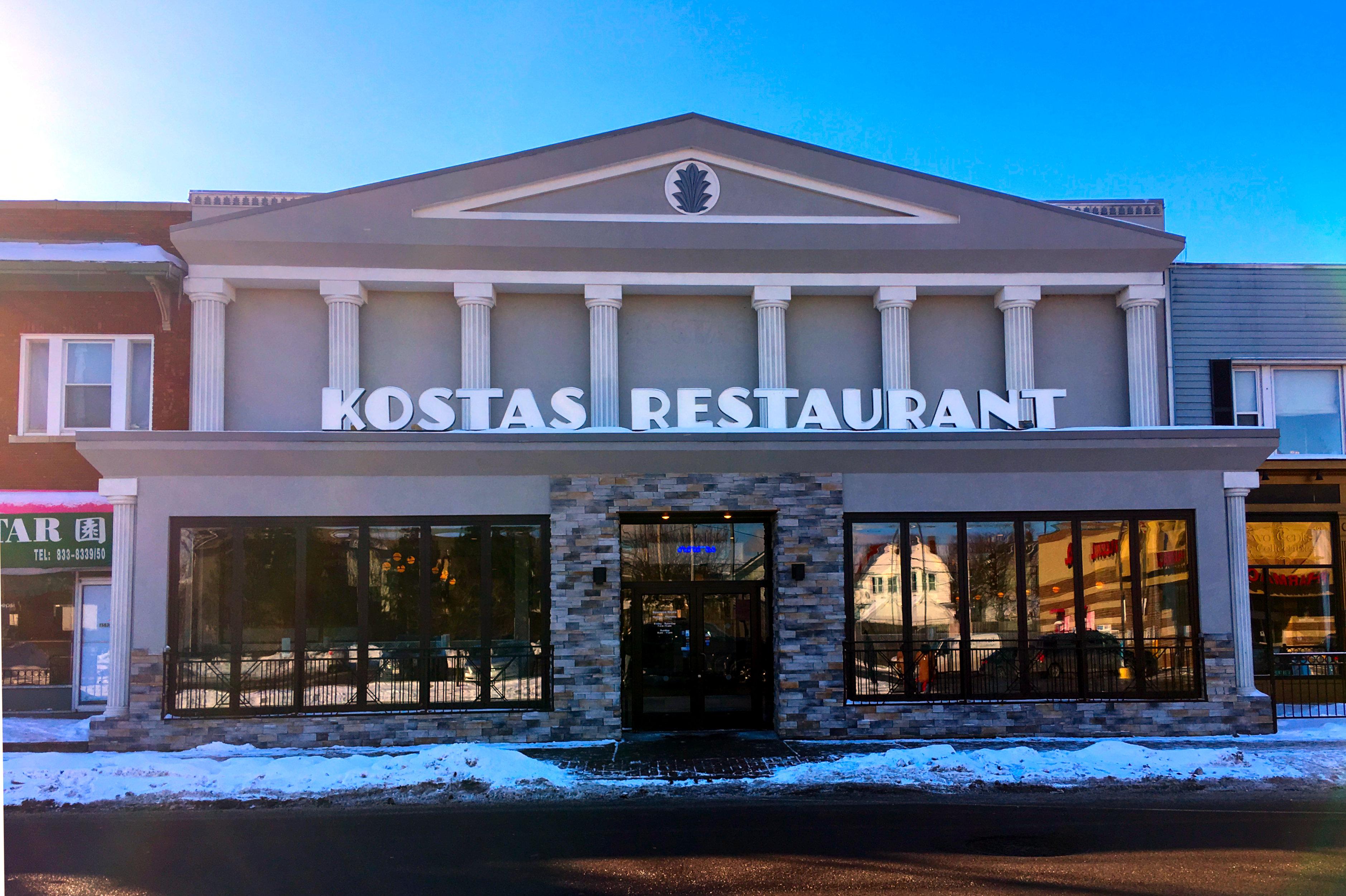 Astonishing Kostas Family Restaurant Buffalo Ny Home Download Free Architecture Designs Scobabritishbridgeorg